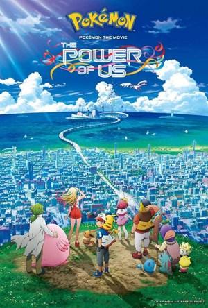 Pokemon the Movie The Power of Us (2018)